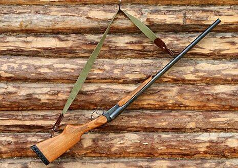Иззеха незаконна пушка в Равногор