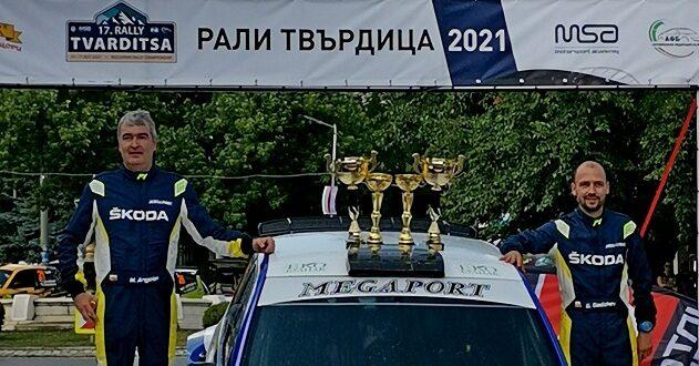 Победа за Мирослав Ангелов и Георги Гаджев в рали Твърдица 2021