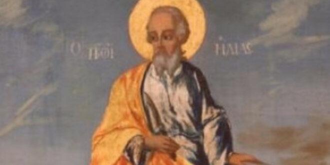 На 20 юли Църквата почита Свети Пророк Илия